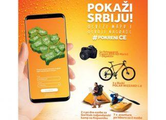 Cedevita konkurs Srbija - Pokaži Srbiju #PokreniCe